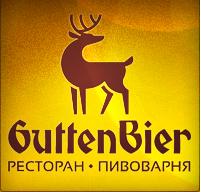 Гуттен Бир